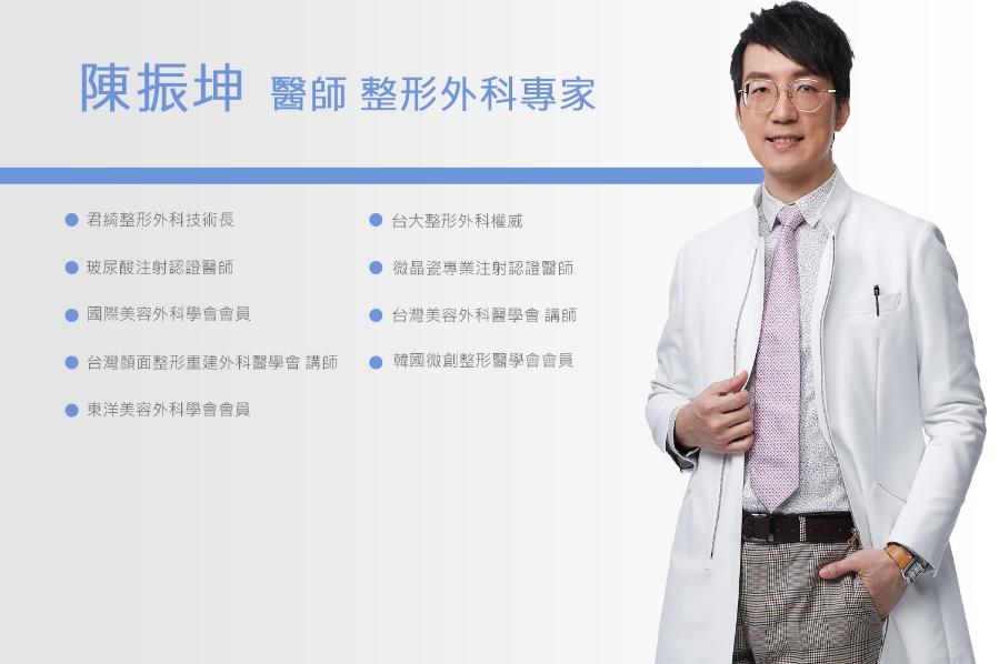W:網路行銷醫生資料(圖檔)陳振坤陳振坤(新).jpg