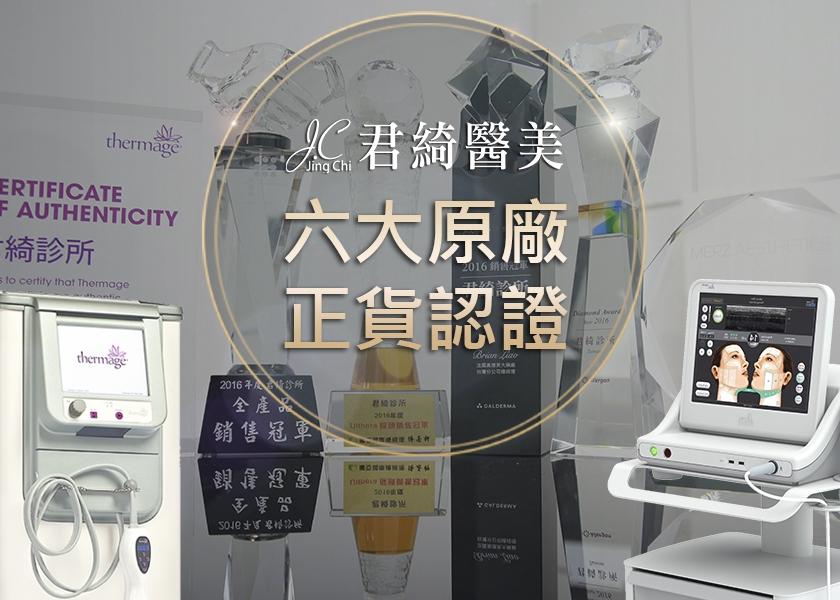 http://www.jingchiclinic.com/pic/00/00/32/88-2e0d38b8a979c573.jpg